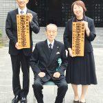 公益社団法人 日本易学連合会の先師先哲慰霊祭